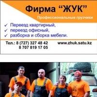 romanenko-aleksey13