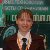 biktasheva