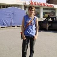 kirillfomenko
