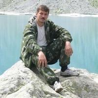 skushkov