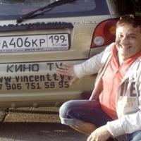 vinsentbilinskiy