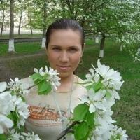 isavelicheva
