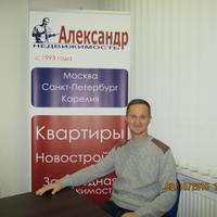 aleksey-viktorovich-sevalnev