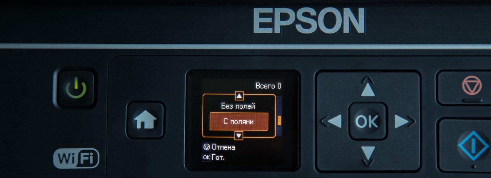 Epson L456 c СНПЧ. Кому экономичное МФУ?