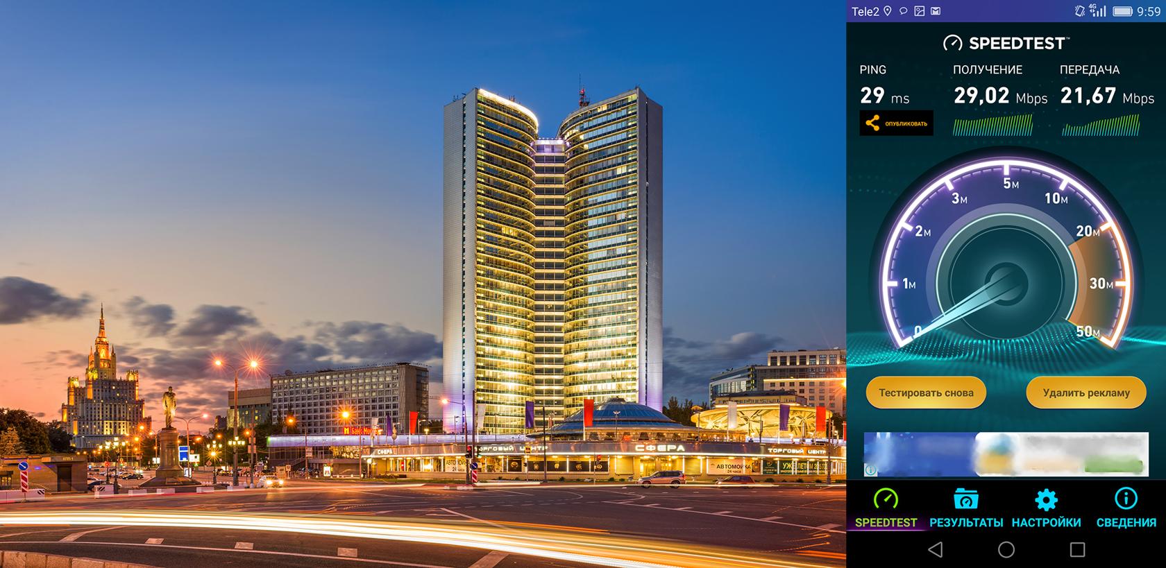 Tele2 в Москве: тестируем сеть нового оператора