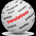 переводы