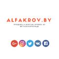 Alfakrov
