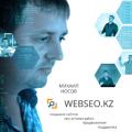 WebSEOkz