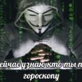 dimashkusherbaev14