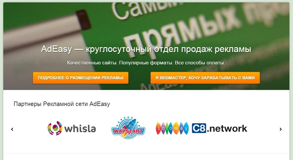 9a6c9fac15684905a99d98d473528571 Как заработать максимум на своем сайте. 22 способа и 240+ ссылок