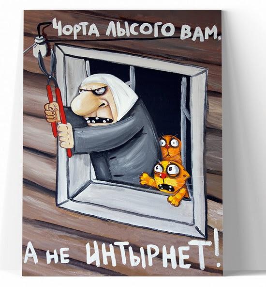 © Вася Ложкин