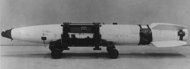 B43. Весит такая бомбочка около тонны.