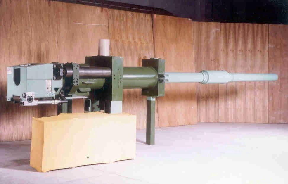 "120-мм пушка ""Арджуна"""
