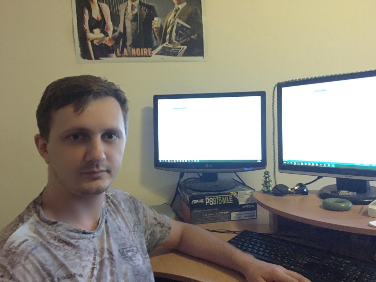 Collective farmer programmer