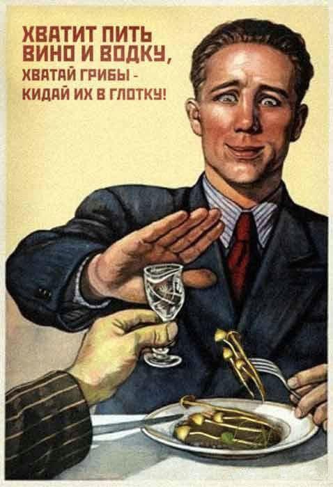 """Глава """"Нафтогазу"""" Коболєв прибув до Адміністрації Президента - Цензор.НЕТ 9139"""