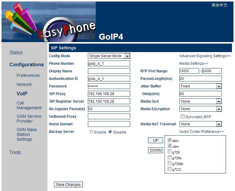 Настройка Voip-GSM шлюза Hybertone GoIP4 и Asterisk PBX c