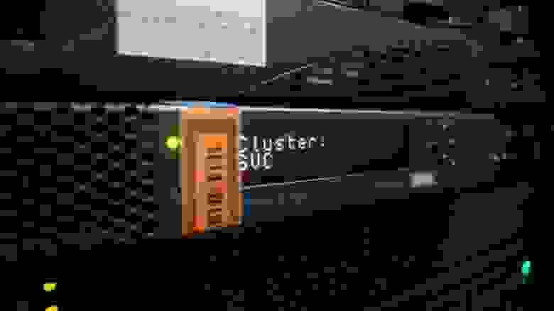IBM SVC. Контроллер нашей системы хранения.