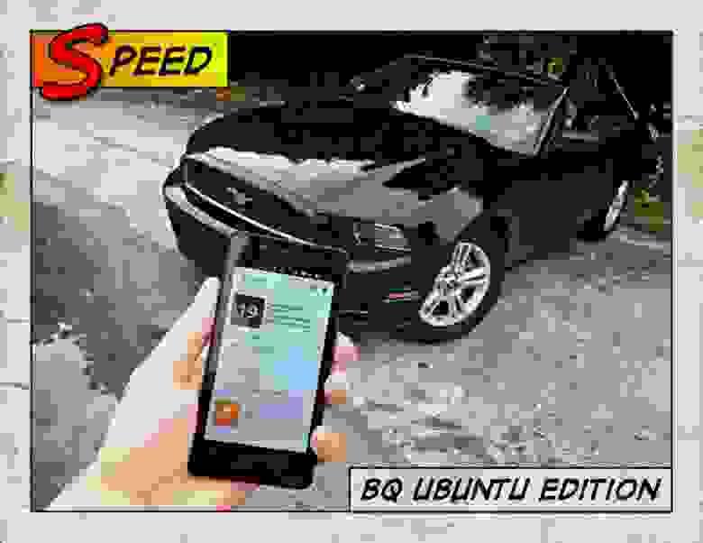 Скорость работы bq Ubuntu