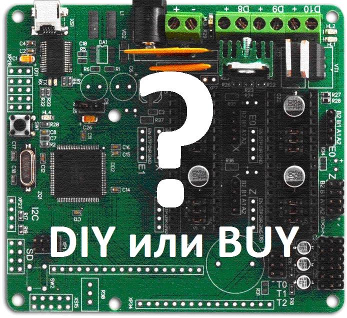 mastertronics - cимбиоз Arduino MEGA 2560 и шилда для 3D-принтеров Ramps 1.4