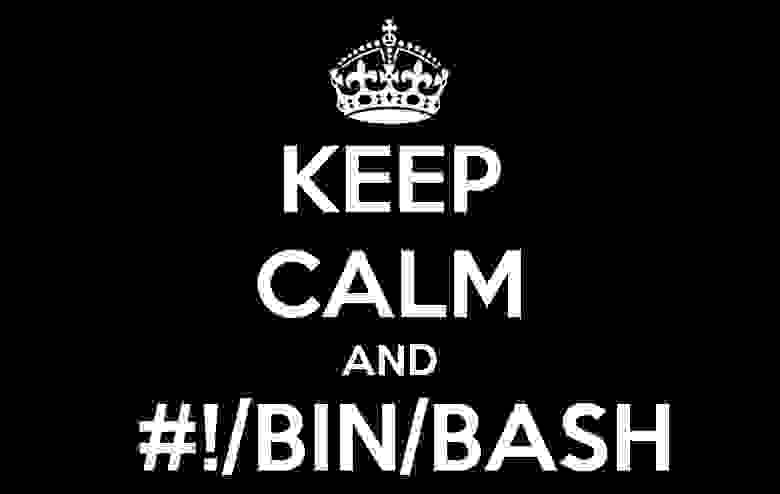 keep-calm-and-bin-bash