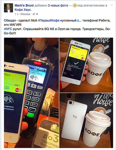 BQ M5 NFC модуль. Покупка товаров с помощью телефона. Оплата метро, кофе, бензина на заправках