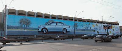 Реклама Toyota Avensis
