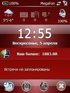 MVBalance screenshot