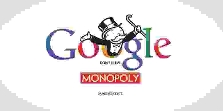 Google, don't be evil