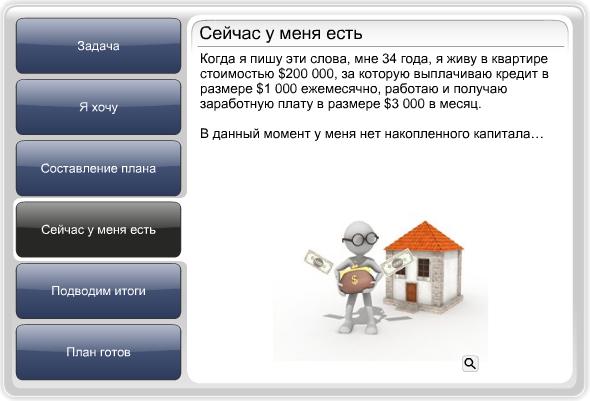 Изображение с кодом 477994 - savepic.ru — сервис хранения изображений