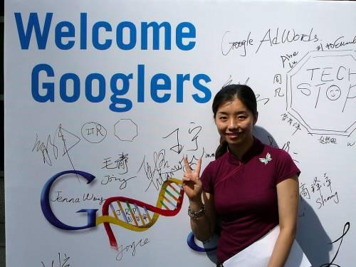 Офис Google в Китае
