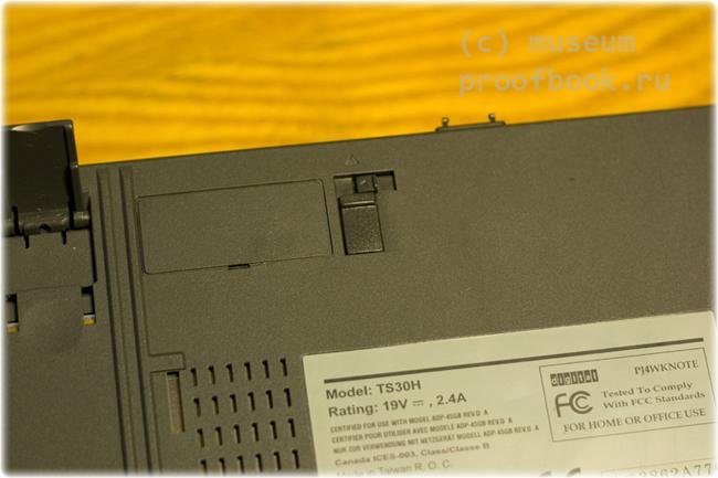 Digital HiNote VP 735
