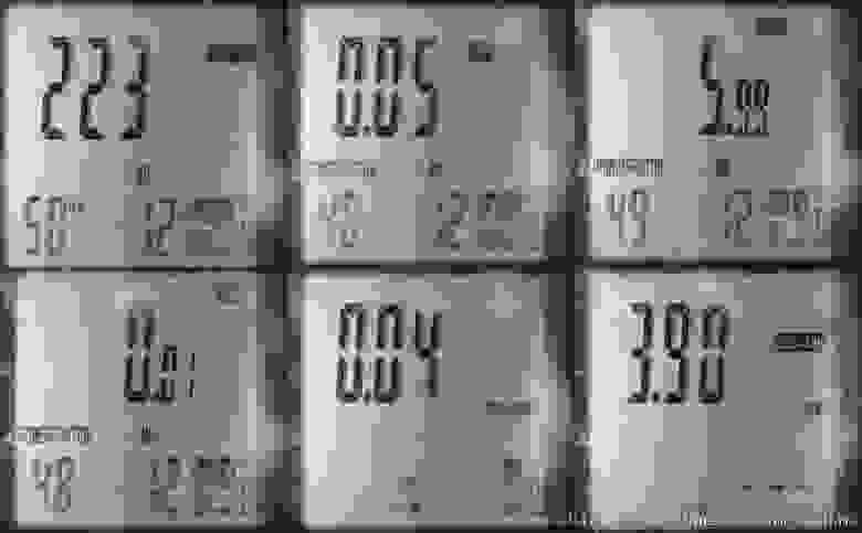 Robiton PM-2
