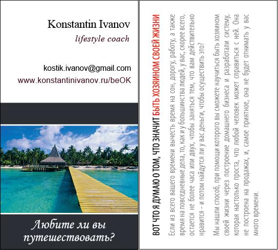 Изображение с кодом 466730 - savepic.ru — сервис хранения изображений
