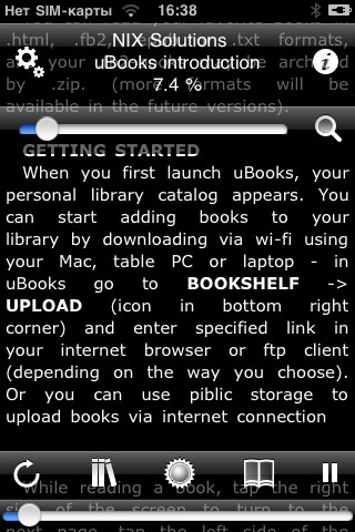 uBooks Screen 2