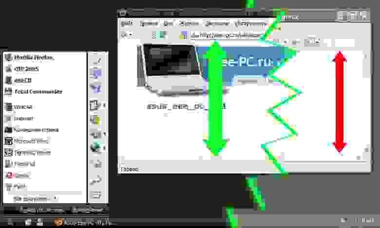 Оптимизированный интерфейс Windows XP