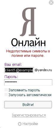 Я.Онлайн