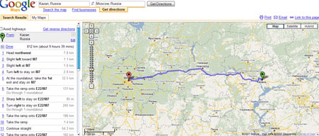 Google Maps - Get Directions