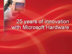 25 лет инноваций с Microsoft Hardware