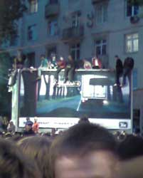 5-й Фестиваль фейрверков