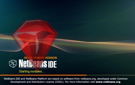 NetBeans Ruby IDE