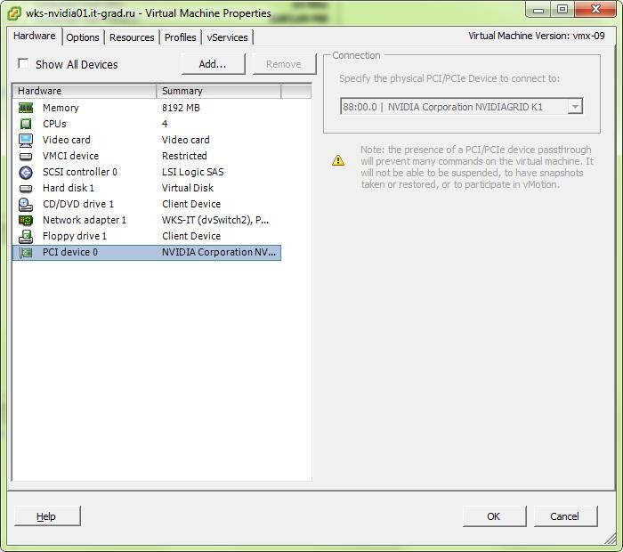 Добавляем PCI ус-во в VMware View