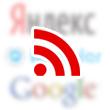 Новостные сайты и RSS