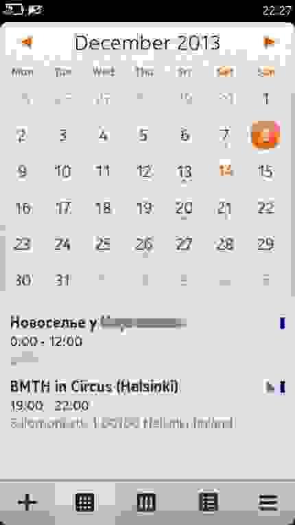 кадендарь в Nokia N9