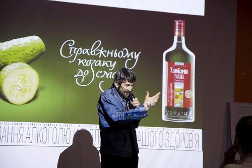 Мастер-класс Валерия Решетняка.  Фото: Андрей Квасов