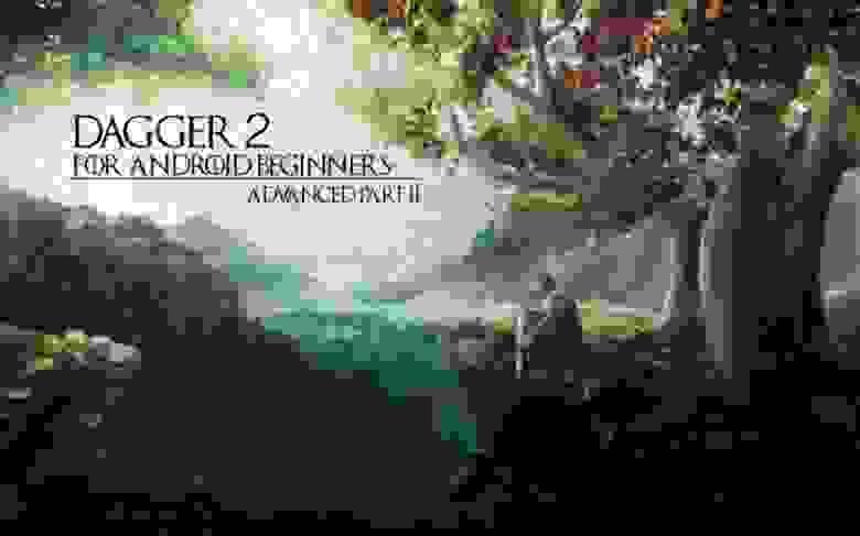 Dagger 2 advanced part 2 image