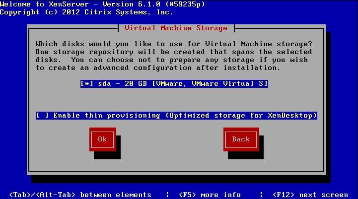 экран Virtual Machine Storage