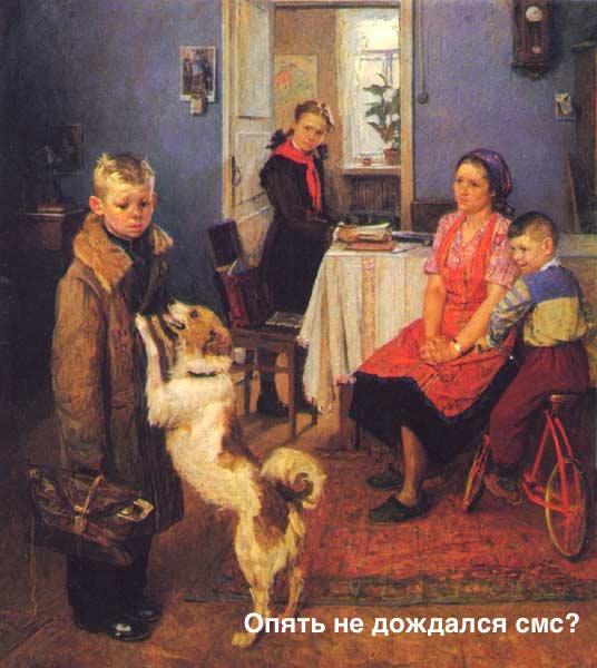 Opyat_dvoyka