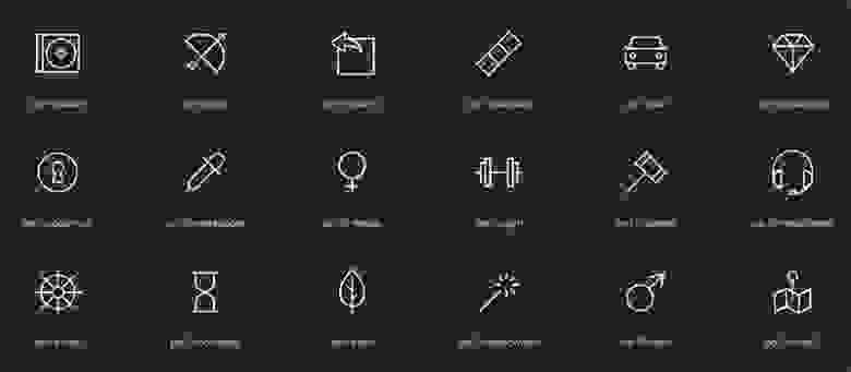 Pixeden Icon Font Pack