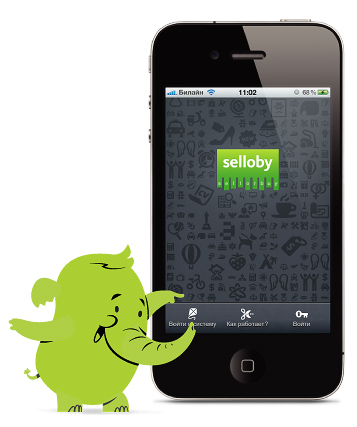 Selloby