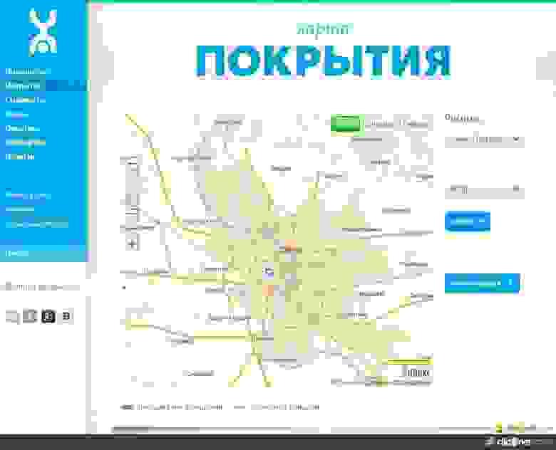 Карта покрытия Yota г.Омск
